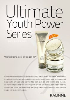 Ultimate Youth Power Series
