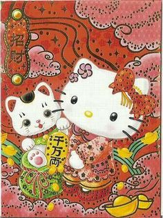Hello Kitty Lunar New Year Red Lucky Money Envelopes