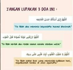 3 doa yg sebaiknya dipanjatkan dlm sujud shalat Text Quotes, Book Quotes, Words Quotes, Hijrah Islam, Doa Islam, Reminder Quotes, Self Reminder, Muslim Quotes, Islamic Quotes