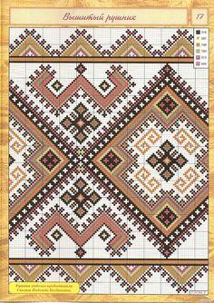 Biscornu Cross Stitch, Cross Stitch Borders, Cross Stitch Rose, Cross Stitch Charts, Cross Stitch Embroidery, Cross Stitch Patterns, Bead Loom Patterns, Lace Patterns, Embroidery Patterns