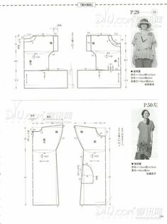 easy top and dress Japanese Sewing Patterns, Dress Sewing Patterns, Blouse Patterns, Clothing Patterns, Modelista, Sewing Stitches, Pants Pattern, Fashion Sewing, Fashion Books