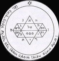 Key of Solomon Sterling Silver Fifth Pentacle Jupiter 5th Talisman for Visions