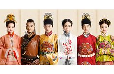 """""""The Imperial Doctress"""" starring Cecilia Liu, Wallace Huo, and Huang Xuan will premiere on February 13, 2016."""