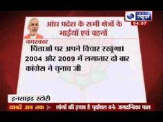 India News: Narendra Modi questions Congress's motives for creating Telangana state
