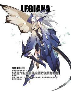 What happens when the monsters on monster island are on the verge of … # Fanfic # amreading # books # wattpad Monster Hunter Series, Monster Hunter Art, Monster Boy, Cry Anime, Anime Art, Fantasy Creatures, Mythical Creatures, Fantasy Character Design, Character Art