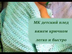 Crochet Hats, Crafts, Tejidos, Tricot, Breien, Knitting Hats, Manualidades, Craft, Crafting