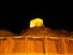The Al Badiyah Mosque. It is the oldest known mosque in the UAE.Located in Al Badiyah / a small village in Dibba, northern part of the emirate of Fujairah, UAE  The mosque was believed to be built in 1446 AD, along with the two watch towers overlooking the mosque and the village.