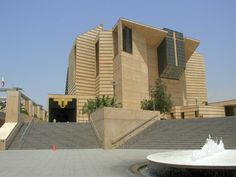 Cathedral of Our Lady of the Angels - José Rafael Moneo, Los Angeles