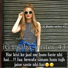 #Ånam khan*** Shyari Quotes, Girly Quotes, Love Quotes, Attitude Quotes For Girls, Girl Attitude, Sad Girl, Cute Girls, Pakistan, Queen