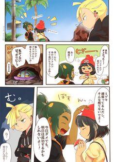 となみ (@tona_bnkz) さんの漫画 | 16作目 | ツイコミ(仮) Pokemon Moon, Pokemon Ships, Mundo Comic, Noragami, Pokemon Stuff, Memes, Cute, Anime, Pictures