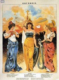 "Russian WWI poster. The upper inscription reads ""agreement"". Shown are the female personifications of France, Russia, and Britain, the ""Triple Entente"" allies in the first World War. 