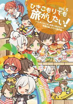 Chibi, Bishounen, Fan Art, Manga, Cute, Anime, Fictional Characters, Rain, Drawings