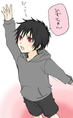 Orihara Izaya That is too cute.. I might actually be crying. ~Aki
