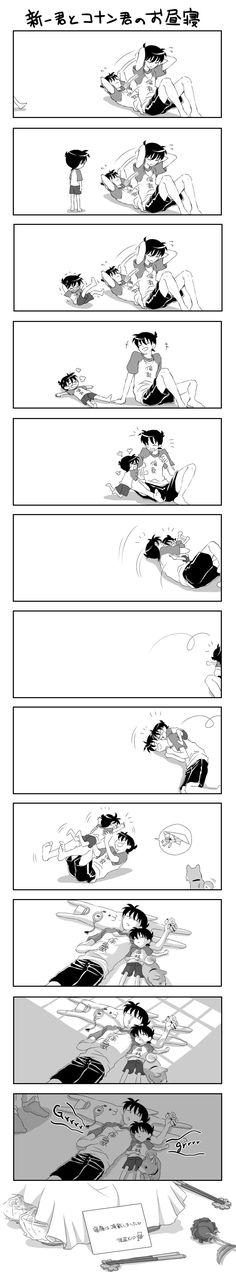 The small conversation between our Cute Edogawa Conan & Handsome Kudo Shinichi..
