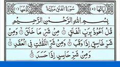 Learn Quran Online - Get 3 Days Free Trial Now! Surah Al Quran, Islam Quran, Islamic Phrases, Islamic Quotes, Arabic Alphabet For Kids, Quran Quotes Inspirational, Online Quran, Quran Recitation, I Need U