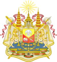 Coat of Arms of Siam (1873-1910).svg