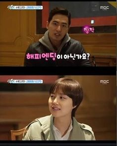 """Interview Translation of lee jin wook and Moon chae won at Section TV.. Actor Lee, Jin - Wook in connection with the ending of MBC sumokgeuk """"Goodbye Mr. Black 'eye-catching would not reveal the ending viewers want.  Lee, Jin - Wook """""""" Good mibeul 'ending, the ending will not be what you want. """"  Articles, enter 05/08/2016 16:48 Last Modified 05/08/2016 16:49  Comments あ A SELECT in 16 languages translation [Star News reporter gimhyeonrok]  Lee, Jin - Wook said thus appeared on the…"""