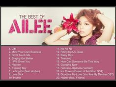 Ailee ill show you lyrics beautiful song lyrics ailee ailee ill show you lyrics beautiful song lyrics ailee pinterest ailee and kpop stopboris