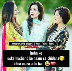 Hehehe bilkul sahi h Sister Quotes Funny, Brother Sister Quotes, Best Sister, Sister Love, Girl Quotes, Funny Qoutes, Brother And Sister Relationship, Love Fight, Sisters Forever