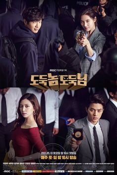 Drama: Bad Thief, Good Thief (working & literal title) Revised romanization: Dodooknom, Dodooknim Hangul: 도둑놈, 도둑님 Director: Oh Kyung-Hoon Writer: Son Young-Mok, Cha Yi-Young Network: MBC Episo… Korean Drama 2017, Korean Drama Romance, Watch Korean Drama, Korean Drama Movies, Korean Movies Online, Asian Actors, Korean Actors, Kpop, Kdrama
