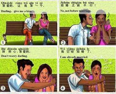 Wordoor Chinese - Chinese jokes # I am already married.