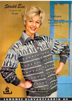 Lofoten 617 from Sandnes garn Knitting Patterns Free, Free Knitting, Free Pattern, Norwegian Knitting, Fair Isle Knitting, Lofoten, Cardigan Pattern, Vintage Knitting, Christmas Sweaters
