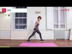 [주원홈트] 다리 운동 - 허벅지에 붙은 셀룰라이트 없애는 운동영상 - YouTube