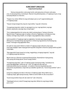 Application Letter Sample, Short Stories For Kids, Reading Comprehension Worksheets, Kids Story Books, Tagalog, Filipino, Classroom, English, Earth