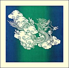 The Sky Dragon | Prayer Flags - sleeve?