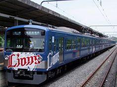 西武鉄道・3000系|埼玉西武ライオンズ フルラッピング電車