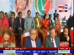 BD News Live TV Morning 1 January 2017 Bangladesh TV News