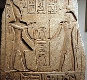 For the ancient Egyptians, the ideal king was a young man in the prime of life. The physical reality was of less importance, so an old man, a baby, or even a woman who held the titles of pharaoh could be represented in this ideal form, as in this representation of the female pharaoh Hatshepsut