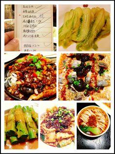 Tianjin 菜