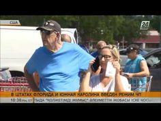 INC NEWS: В штатах Флорида и Южная Каролина введен режим ЧП