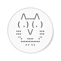 ASCII INSPIRATION