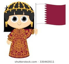 Find Qatar National Day Celebration stock images in HD and millions of other royalty-free stock photos, illustrations and vectors in the Shutterstock collection. Thousands of new, high-quality pictures added every day.