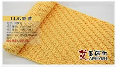 400 g lana Merino Natural Chunky hilo sentía lana itinerante hilo suave para giro tejer a mano giro del hilado caliente del invierno sin aguja en Hilado de Hogar y Jardín en AliExpress.com   Alibaba Group
