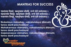 7 Most Powerful Mantras For Success - Vedic Sources Sanskrit Symbols, Sanskrit Quotes, Sanskrit Mantra, Vedic Mantras, Hindu Mantras, Ganpati Mantra, Vishnu Mantra, Most Powerful Mantra, Hindu Worship