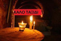 ΚΟΝΤΑ ΣΑΣ: Βαρύ πένθος! Πέθανε γνωστός τραγουδιστής – Έχασε τ... Tea Lights, Candles, Lifestyle, Blog, Tea Light Candles, Candy, Blogging, Candle Sticks, Candle