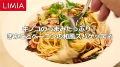 Little Bunny Foo Foo, Little Pigs, Japanese Food, Spaghetti, Lunch Box, Cooking Recipes, Pasta, Beef, Chicken