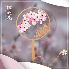Wedding Favors, Wedding Events, Wedding Gifts, Weddings, Zodiac Sign Fashion, School Pens, Cute Little Things, Garden Toys, Cute Pins