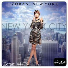 Zorani Style # 44479  . . تلفن: ۸۸۸۸۲۰۱۲ تلگرام، وایبر و واتس آپ: ۰۹۲۱۶۰۷۳۸۵۰  آدرس فروشگاه زورانی:خیابان ونک، به سمت کردستان، نرسیده به برج همراه اول، پلاک ۸۴، فروشگاه سروش . . ZORANI NEW YORK TEAM - IRAN  #zorani #zoraninewyork #zoraniiran #girl #zoranifunteam #mezon #celebrity #زورانی #دختر #مزون #لاک #مد #زیبایی #زورانینیویورک #جشن #لباس #لباسشب #لباسکوتاه #لباسبلند #عروس #نامزدی #عروسی #آرایش #مادر_عروس #مادر_داماد #آرامش #عشق #لباسنامزدی #فشن #لباسعروس