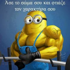 Credit cards with Minions pictures AM, Saturday November 2015 PST) - 10 pics - Minion Quotes Gym Memes, Gym Humor, Workout Humor, Fitness Humor, Nurse Humour, Crossfit Humor, Health Fitness, Funny Fitness, Men's Fitness