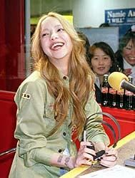 Radio / 2002 / 2002-02-11 - FM Osaka x Tower Records | Namie Amuro Gallery - Toi et Moi V4
