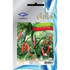 Thai Hot Pepper Chili - From Thailand by Chia Tai (90 Seeds Per Package)