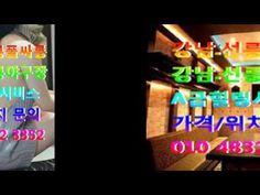 선릉매직미러 ⓞ①ⓞ ④⑧③② ③③⑤② hashtag on 선릉매직미러후기