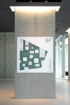 GRAPHIC AMBIENT  » Blog Archive   » Shiojiri Community Center, Japan