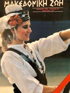 Επέτειος 28ης Οκτωβρίου 1989. Λύκειο των Ελληνίδων Θεσσαλονίκης. Η Νατάσα Παζαίτη με ενδυμασία από την Αλεξάνδρεια (Γιδά) Ημαθίας. Περιοδικό Μακεδονική Ζωή. Τεύχος: Απρίλιος 1990. Band, Jewelry, Fashion, Moda, Sash, Jewlery, Jewerly, Fashion Styles, Schmuck