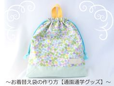 巾着・袋: うろこのあれこれハンドメイド Drawstring Backpack, Diy And Crafts, Backpacks, Sewing, Kids, Instagram, Diy, Mascaras, Knot Bracelets