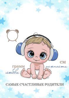 Cute Krishna, Cute Illustration, Vector Icons, Baby Room, Hello Kitty, Teddy Bear, Watercolor, Cartoon, Children